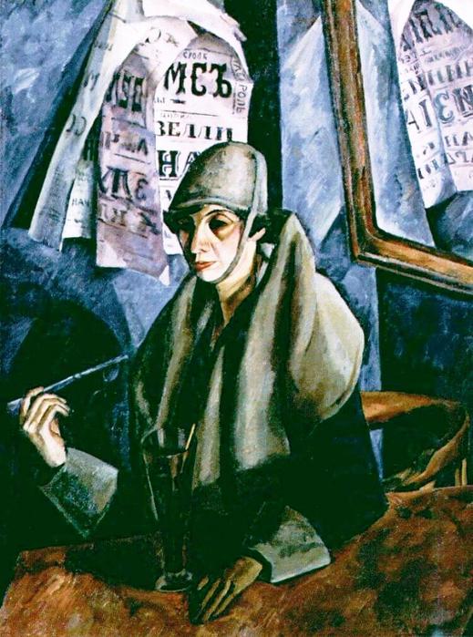 11 Александр Осмёркин «Дама с лорнеткой» 1917 г (519x700, 469Kb)