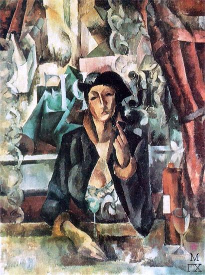 22 В кафе (Екатерина Тимофеевна Баркова). 1919. (411x550, 247Kb)