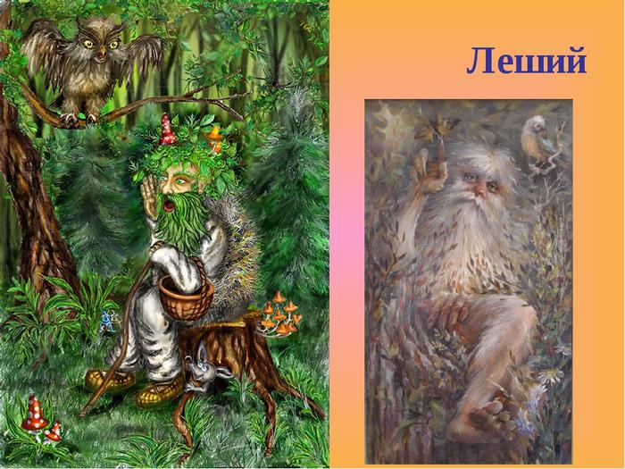 имитации картинка это ты в лесу царь какой все