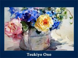 Tsukiyo Ono (200x150, 46Kb)/5107871_Tsukiyo_Ono (250x188, 89Kb)