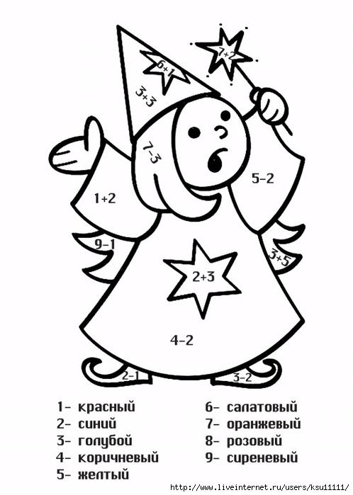Раскраска Капуста  детские раскраски распечатать бесплатно