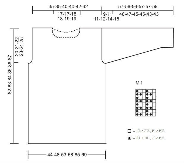 3937385_Dzhempersotvorotom1 (620x550, 34Kb)