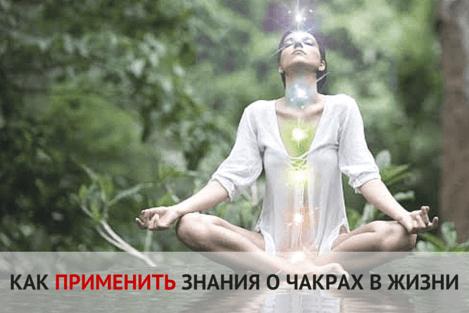 Преподаватели | студия йоги лакшми (пермь).