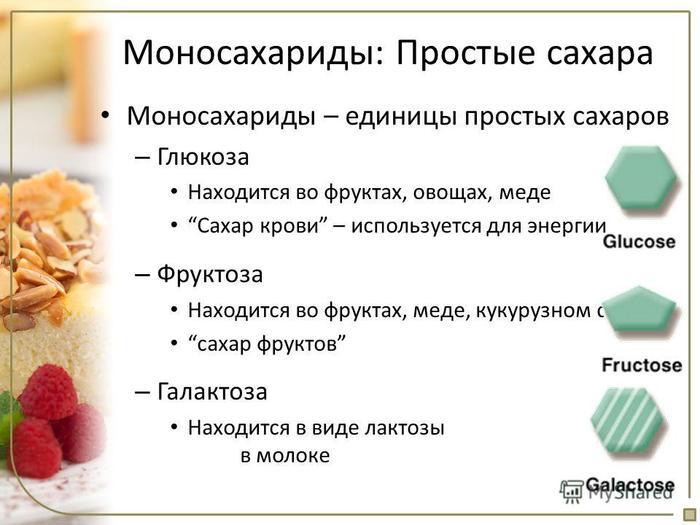 Повышенном при сахаре как анализ понизить крови болезнь меньера уши