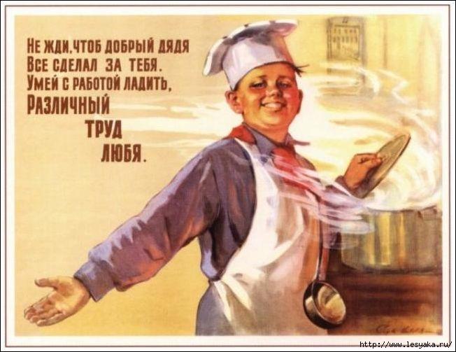 https://img0.liveinternet.ru/images/attach/d/0/137/674/137674280_nJhXvegPU48.jpg