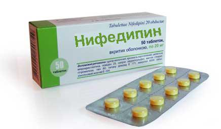 давление таблетка - Самое интересное в блогах