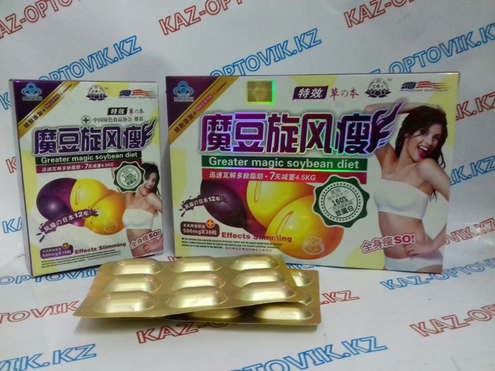 Лекарства Китая Для Похудения. Китайские таблетки для похудения