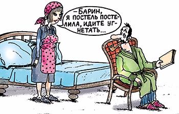 Сексуальные удовольствия русских помещиков