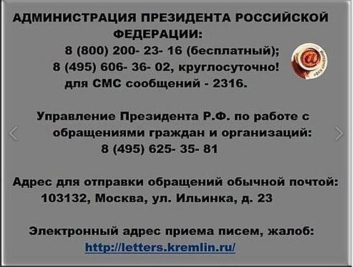 2017-10-12_021200 (700x530, 77Kb)
