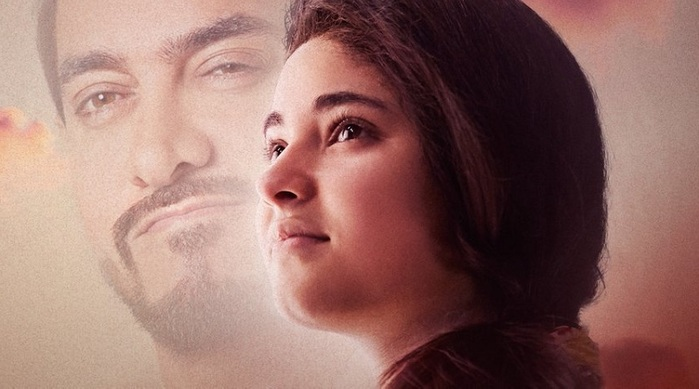 Secret-Superstar_2 (700x389, 78Kb)