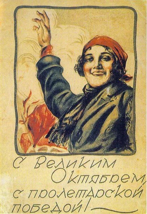 разобраться день революции картинки прикольные занимались когда-либо