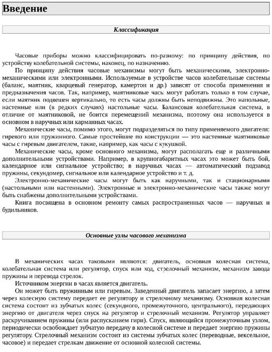 2017 год - российские сериалы - Кино-Театр. РУ 42
