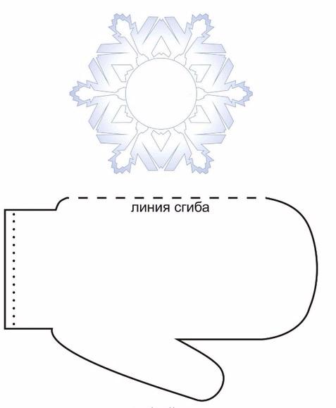 Новогодняя открытка варежки шаблон