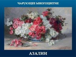 5107871_ (250x188, 86Kb)