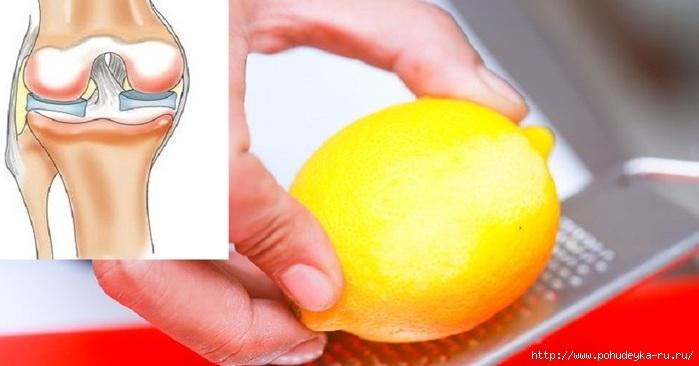 Народные рецепты от болей в коленях