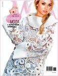 Журнал Мод. Вязание №613 2017.. Обсуждение на LiveInternet - Российский Сервис Онлайн-Дневников