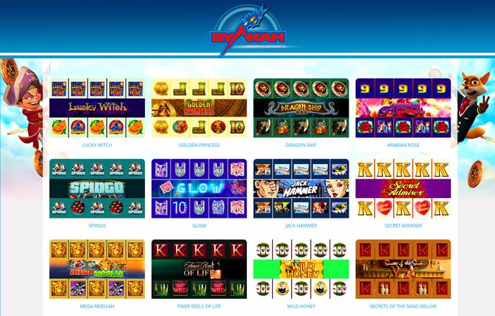 Приложение вулкан Зеленоградск скачать Игровое казино вулкан Хабары поставить приложение