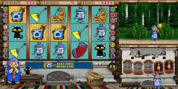 Игровые автоматы онлайн бесплатно гаминатор