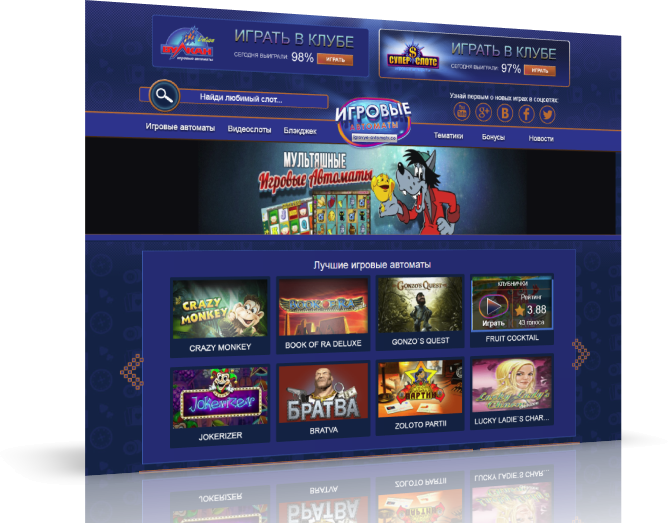 Free online slot games