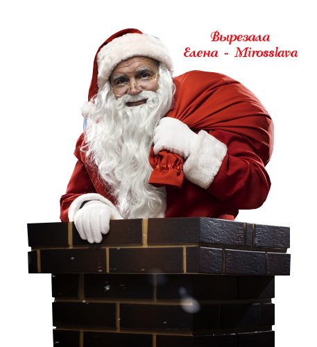santa-claus-merry-christmas (457x500, 261Kb)