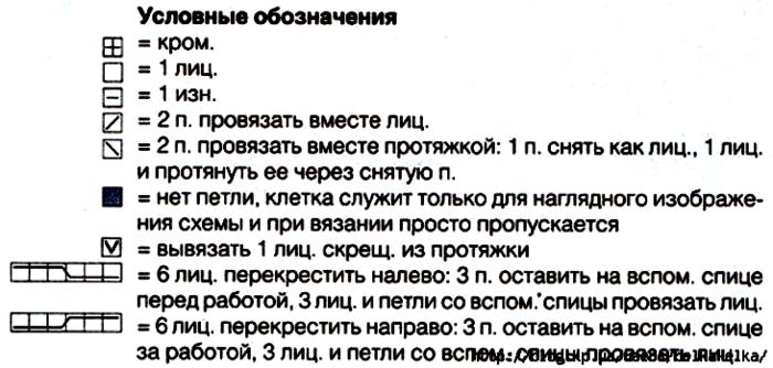 6018114_Pylover_s_koketkoi_i_virezomlodochka4 (700x334, 216Kb)