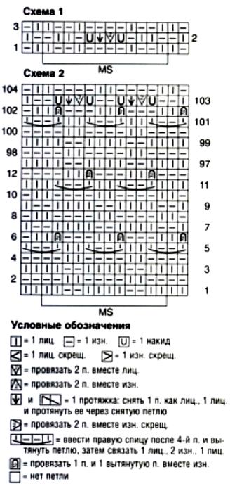 6018114_Pylover6 (338x700, 260Kb)