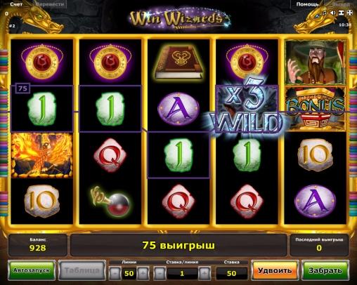 Пасьянсы карточные игры онлайн скачать
