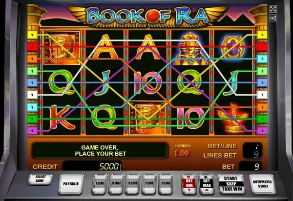 На каком курорте есть игровые аппараты смотреть фильм онлайн бесплатно в хорошем качестве 2014 казино