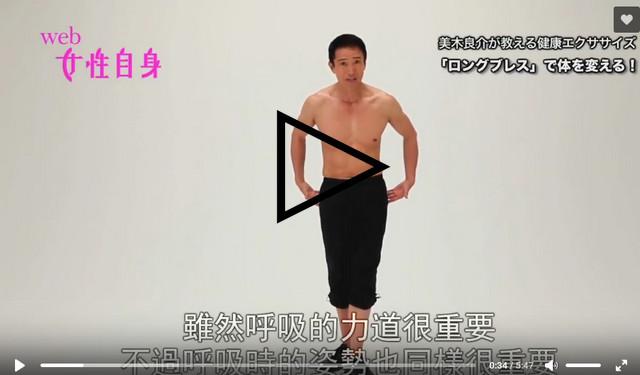 Японский Метод Дыхания Для Похудения Отзывы. Метод долгого дыхания: как японец случайно похудел на 13 кг и потерял 11 см в талии