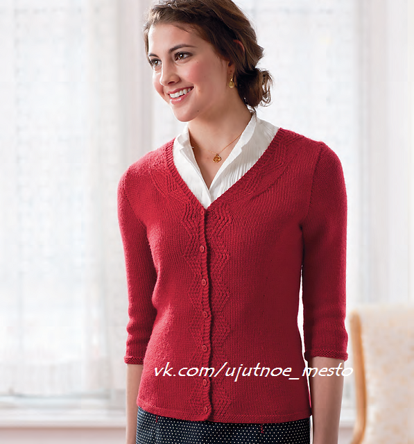AnnaMaria_Cardigan_medium2 (597x640, 618Kb)