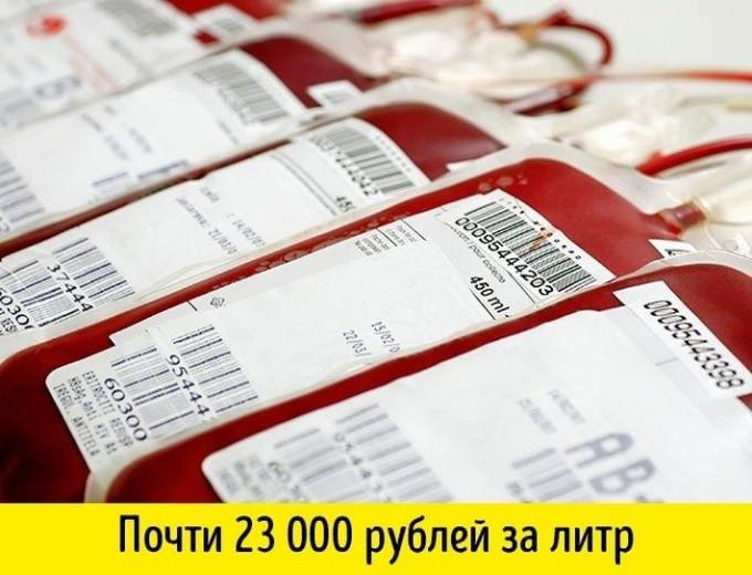 4003916_20180125_180648 (680x520, 97Kb)