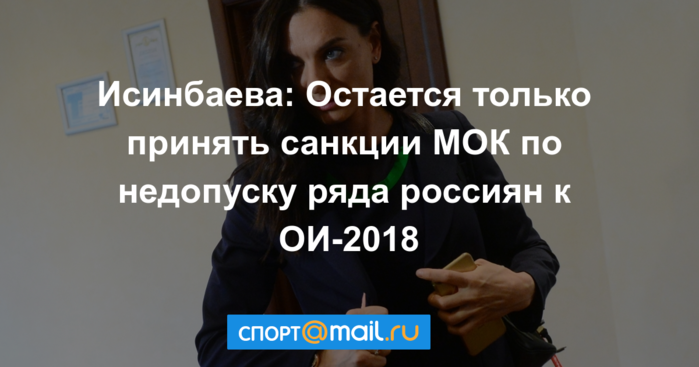 news.mail.ru (700x367, 281Kb)