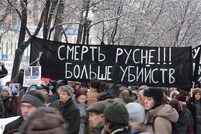 rusofobiya-na-ukraine (700x466, 111Kb)