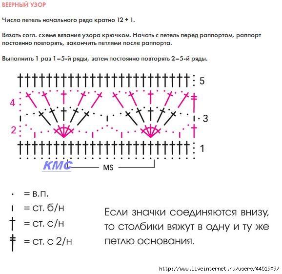4451909_yz_veer (578x561, 140Kb)