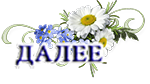 0_e9d67_2060ec1a_S (150x84, 22Kb)