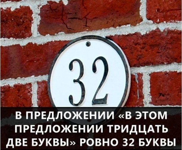37 (612x505, 127Kb)