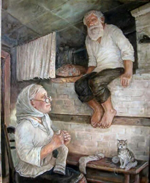 Картинки дед и баба на печи, приколы полюбить