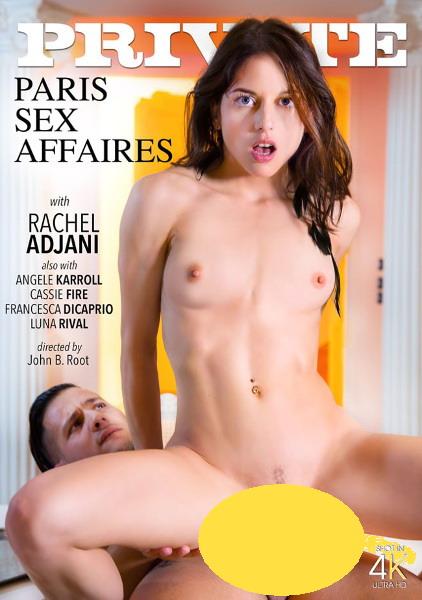 Секс стори ру