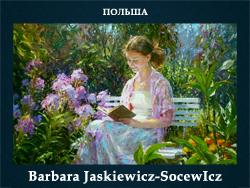5107871_Barbara_JaskiewiczSocewIcz (250x188, 108Kb)