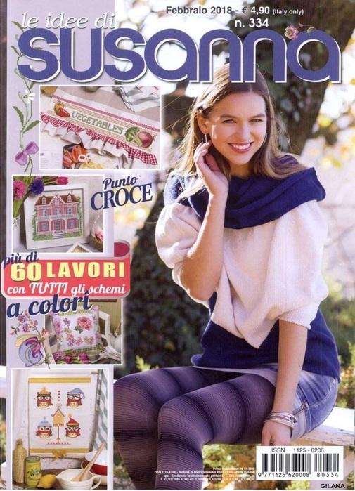 303_lidS 2 18_Magazine-01 (505x700, 151Kb)