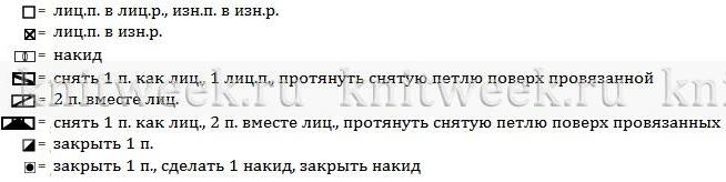 РЎРЅРёРјРѕРє (654x164, 94Kb)