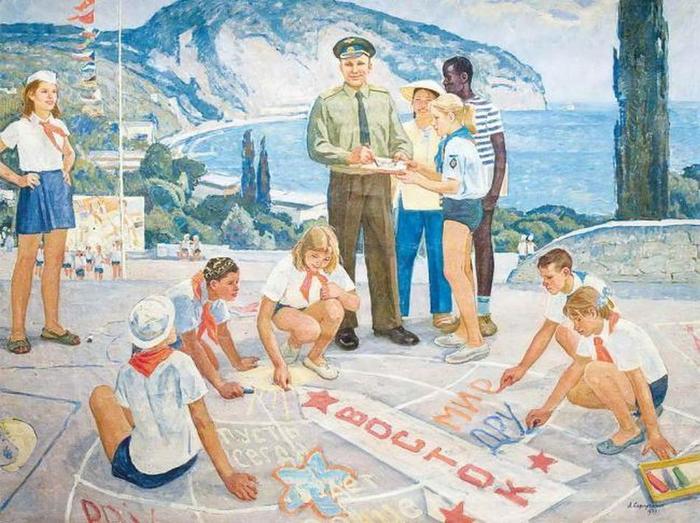 Сафаргалин Асхат - Юрий Гагарин в Артеке (1975) (700x523, 446Kb)
