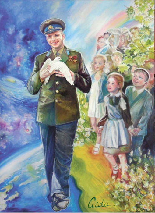 Лисенкова-Ханемайер Аида - Ю.Гагарин (509x700, 402Kb)