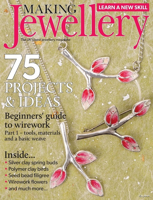 Making Jewellery Issue 117 2018.