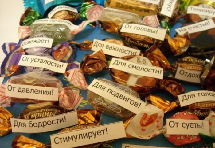 техническая поздравление к конфетами соберусь ещё рязань