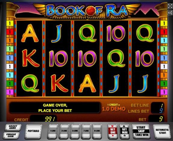 Игровые автоматы казино книжки покер онлайн 3 карты