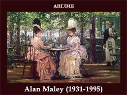5107871_Alan_Maley_19311995 (250x188, 54Kb)