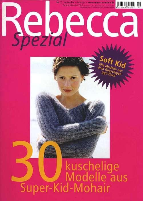 Rebecca Spezial Nr.2