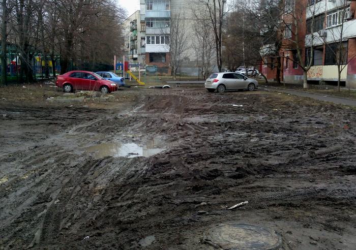 Картинки российская грязь