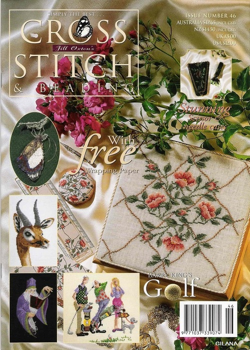 Jill Oxton's Cross Stitch & Beading №46 2001.